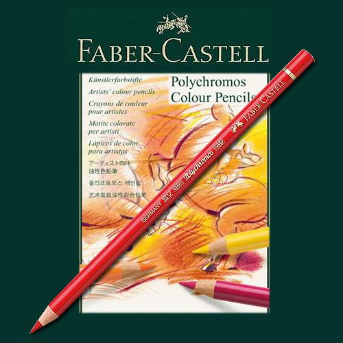 ファーバーカステル ポリクロモス色鉛筆