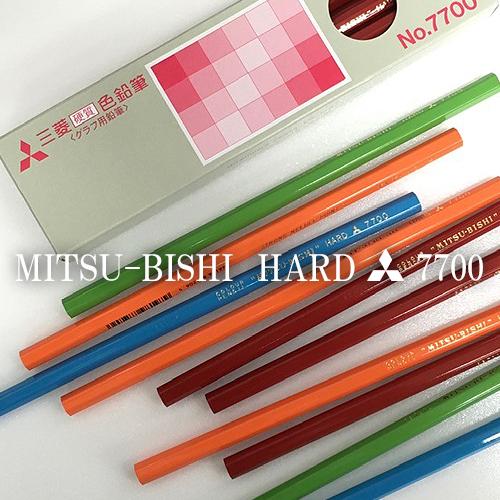 三菱鉛筆 硬質色鉛筆7700 No.15 あか