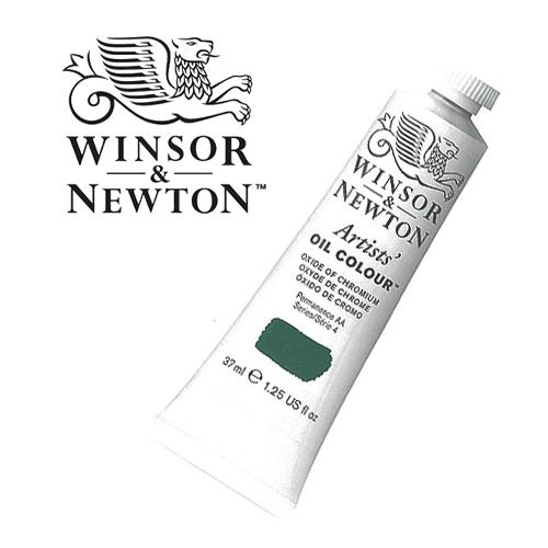 ウィンザー&ニュートン アーチスト油絵具 37ml