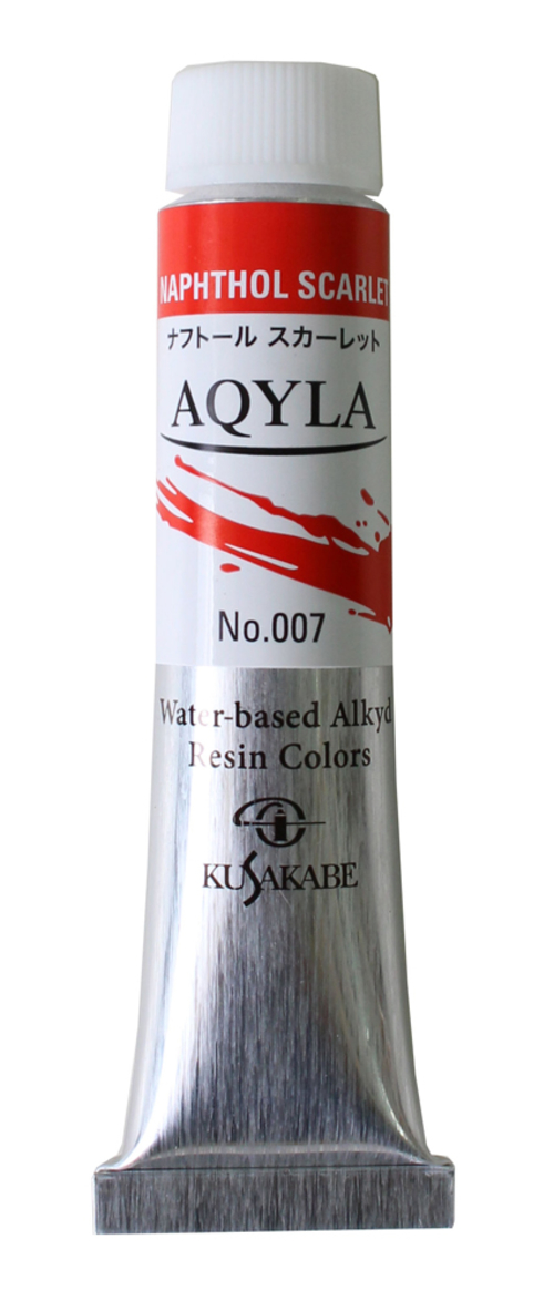 クサカベ アキーラ 20ml