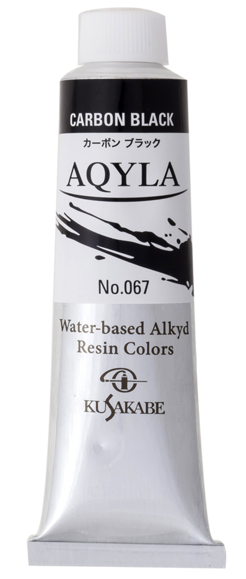 クサカベ アキーラ 40ml(白黒)