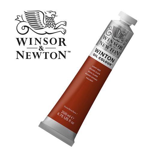 ウィンザー&ニュートン ウィントン油絵具