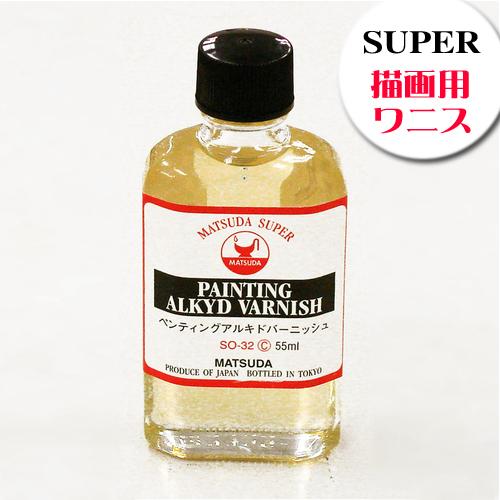 マツダ スーパー画用液 ペンティングアルキドバーニッシュ