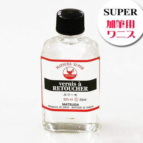 マツダ スーパー画用液 ルツーセ