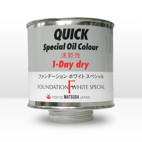 マツダ クイック油絵具330ml缶 ファンデーションホワイト