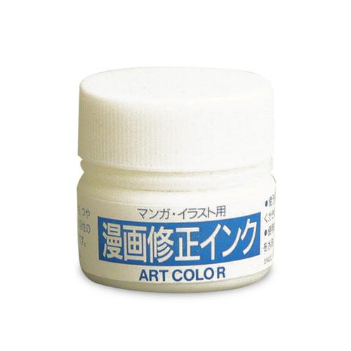 アートカラー 漫画修正インク