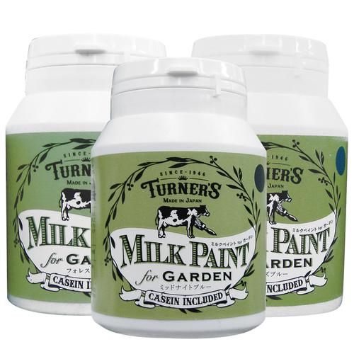 ターナー ミルクペイント for ガーデン