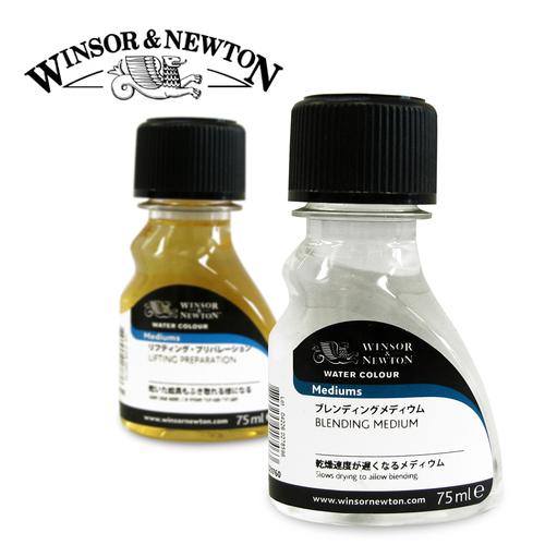 ウィンザー&ニュートン 水彩メディウム