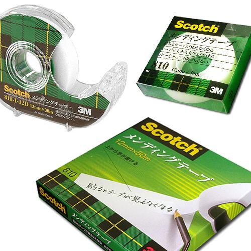 スコッチ メンディングテープ