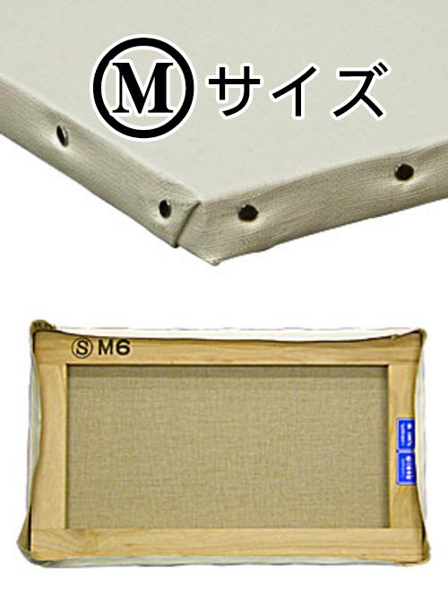 カルワク張りキャンバス Mサイズ(桐材/麻)