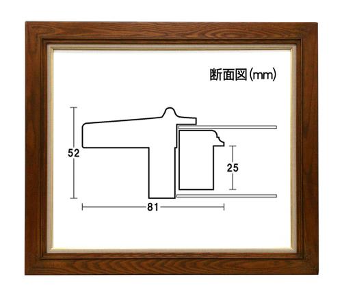ルーフ角紋<オーク>