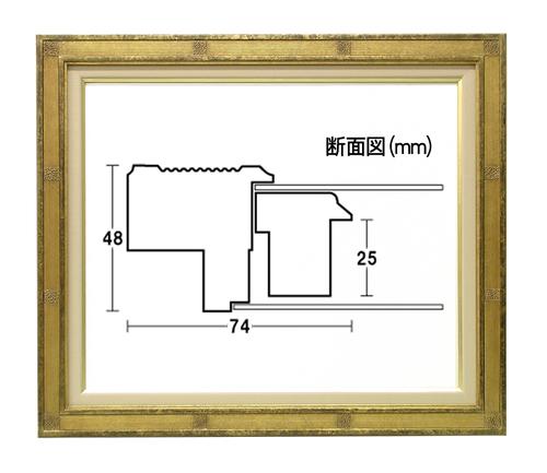 No.100<金>