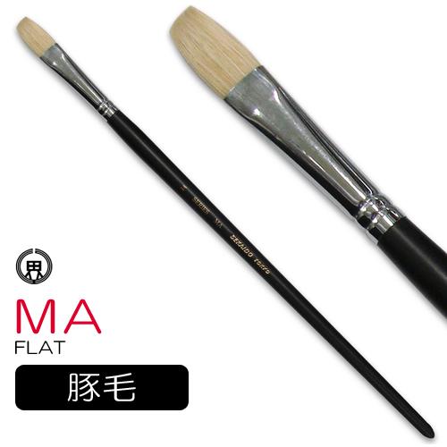 世界堂 油彩筆 MA(フラット)
