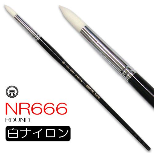 世界堂 油彩筆 NR666(ラウンド)