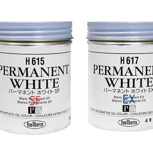 ホルベイン 油絵具(ホワイト)330ml缶