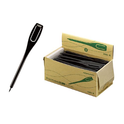 コクヨ クリップペンシル(再生樹脂) 50本パック  [PJ-E100D]