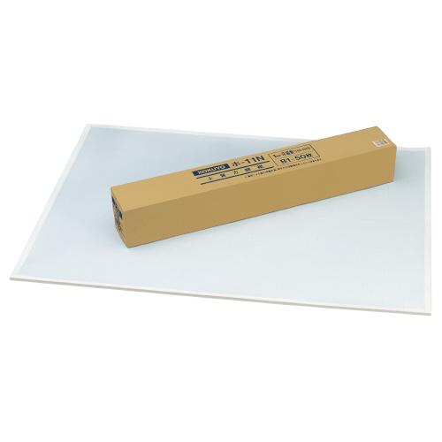 コクヨ 上質方眼紙 B1(ブルー刷・1mm方眼) 50枚入 [ホ-11N]