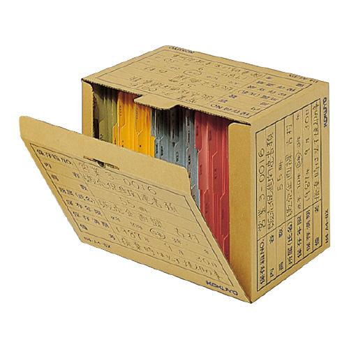 コクヨ 文書保存箱