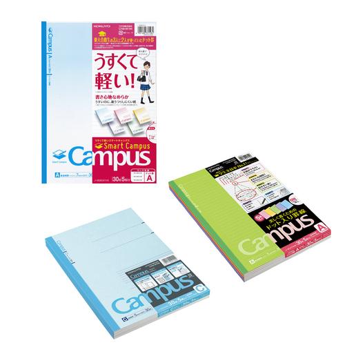 コクヨ キャンパスノート(B5パック)