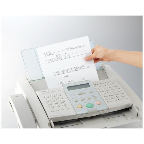 コクヨ FAX送信用紙