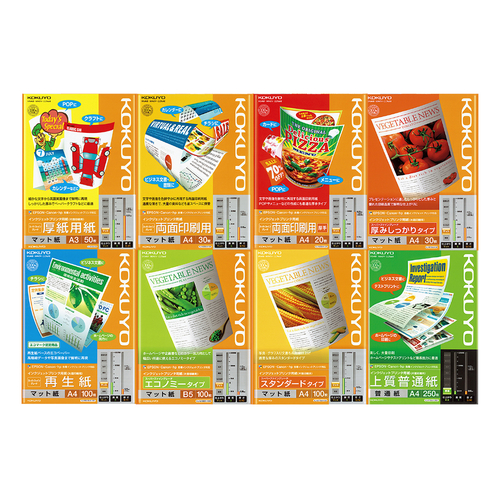 コクヨ インクジェットプリンター用紙