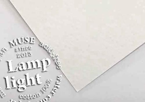 ランプライト水彩紙