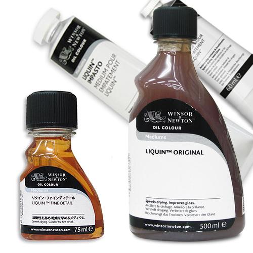 ウィンザー&ニュートン 油彩画用液