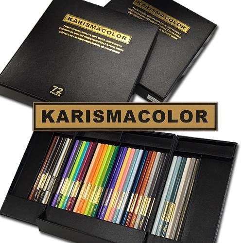 カリスマカラー色鉛筆セット