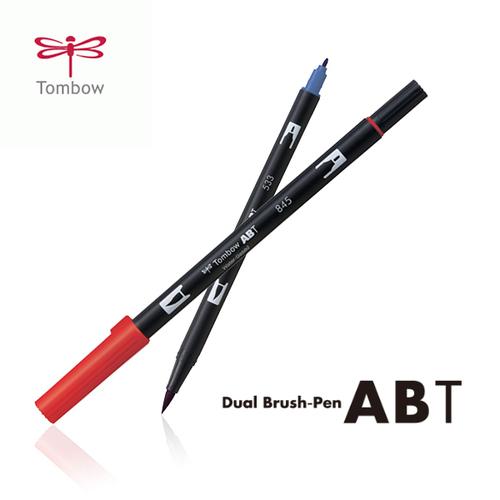 トンボ デュアルブラッシュペン ABT