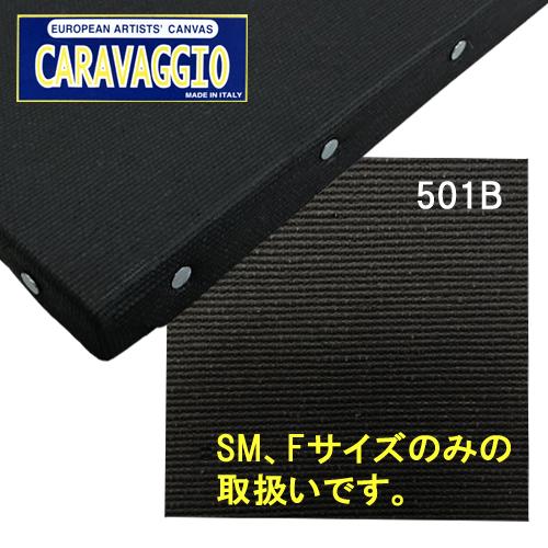 カラバジオ 501B 黒キャンバス(桐材/混紡)