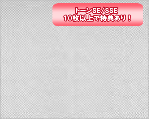デリーター スクリーン <網点/65~100L(点サイズ:小)>
