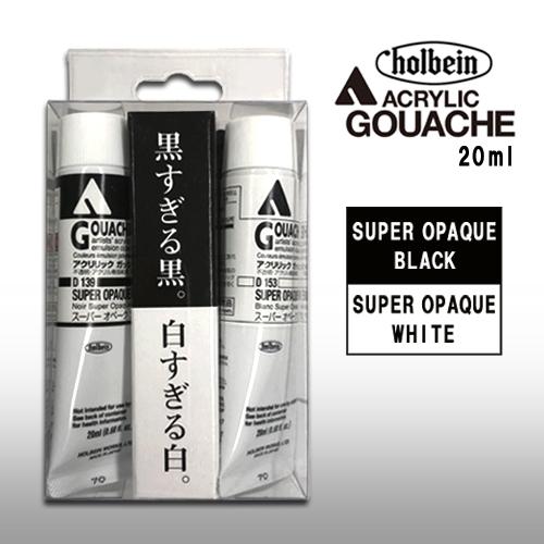 ホルベイン アクリリックガッシュ スーパーオペークブラック・ホワイト20mlセット(D441)