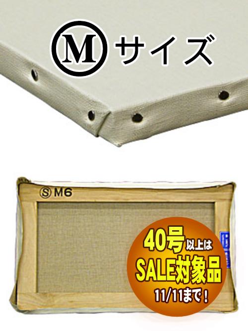 カルワク張りキャンバス【M】サイズ(桐材/麻)