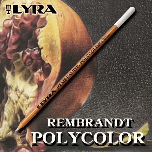 リラ レンブラント ポリカラー色鉛筆