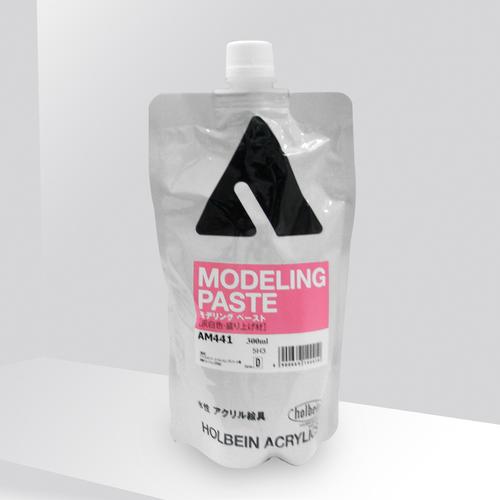 ホルベイン モデリングペースト