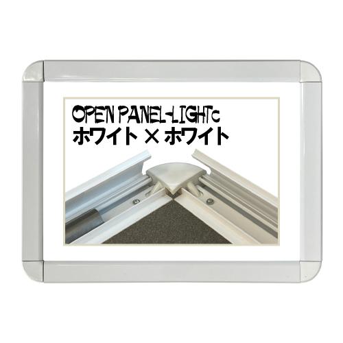 アルテ オープンパネルライトC ホワイト×ホワイト