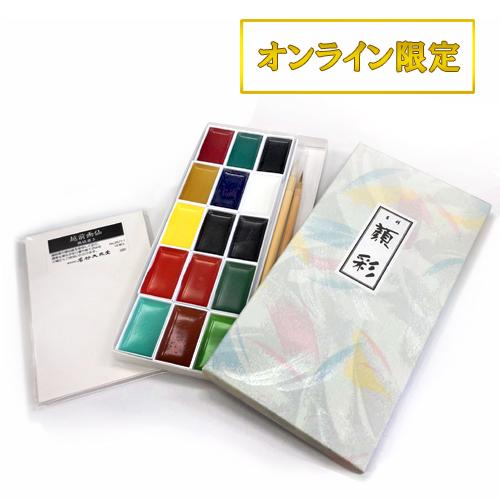 【オンライン限定】吉祥 顔彩絵手紙セット