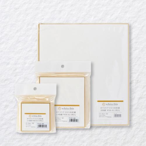 ホルベイン 水彩色紙 ホワイトアイビス