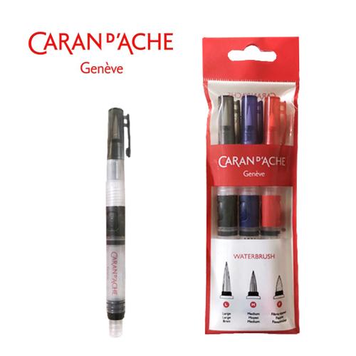 カランダッシュ 水筆ペン