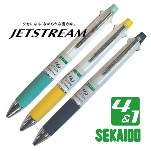 ジェットストリーム 4&1 世界堂限定色