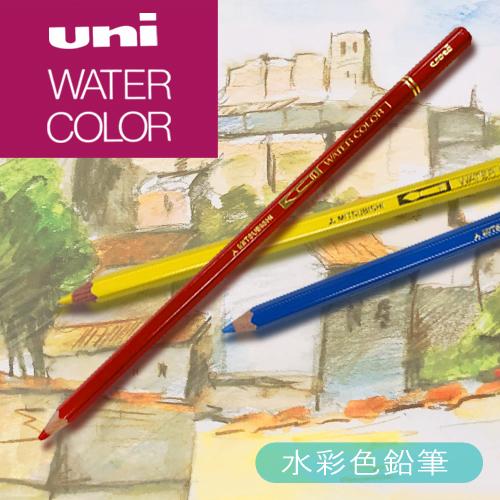 三菱鉛筆 ユニウォーターカラー