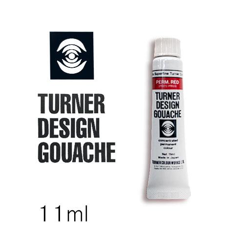 ターナー デザインガッシュ  11mlチューブ