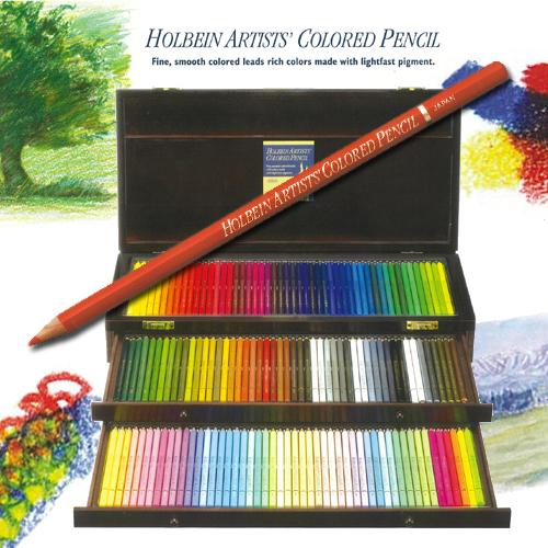 ホルベイン アーチスト色鉛筆