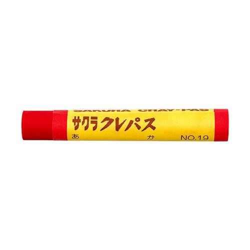 サクラ クレパス太巻(単色)