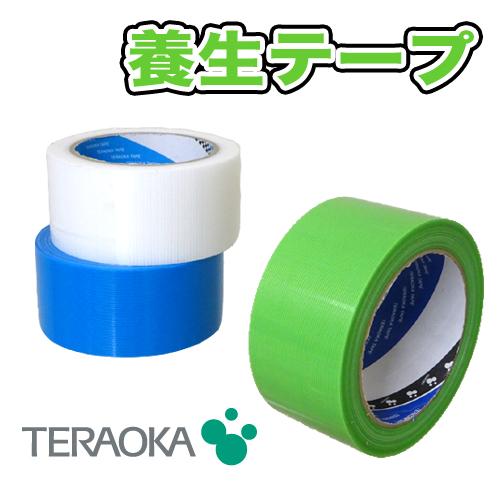 寺岡製作所 P-カットテープ