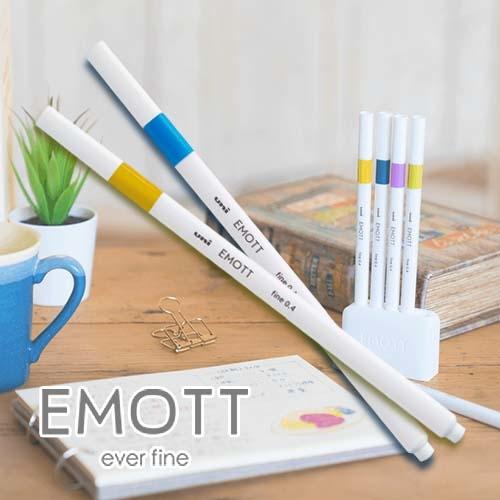 三菱鉛筆 サインペン エモット