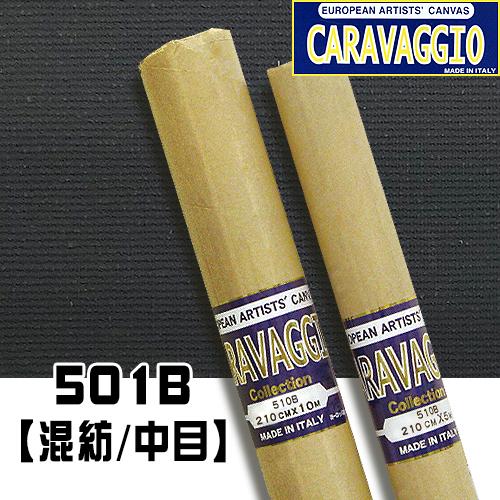 カラバジオ 501B ロール黒キャンバス(混紡/中目)