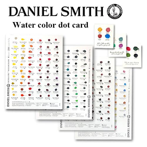 ダニエルスミス 水彩絵具ドットカード