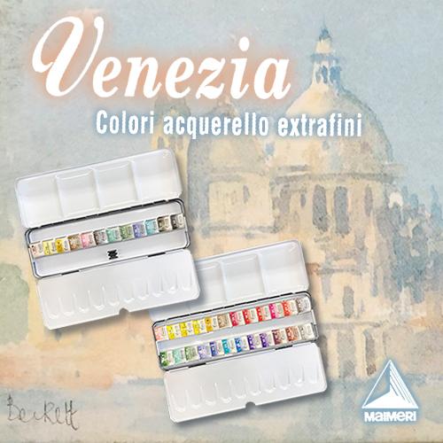 マイメリ ベネチア水彩絵具 ハーフパンメタルBOXセット