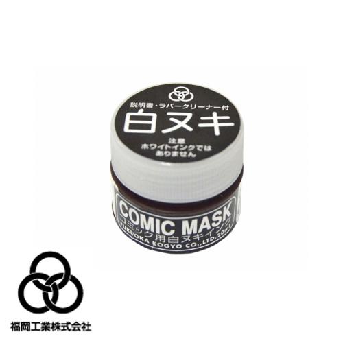 ミツワ コミックマスク 20ml